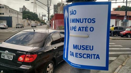 Foto: Caminha, Fortaleza!