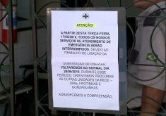 Falta atendimento no hospital Nossa Senhora da Conceição (FOTO: Reprodução TV Jangadeiro)