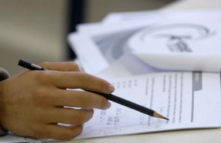 As provas do exame, em formato digital, estarão disponíveis a partir da sexta-feira (30), na página do Inep na internet (FOTO: Reprodução)