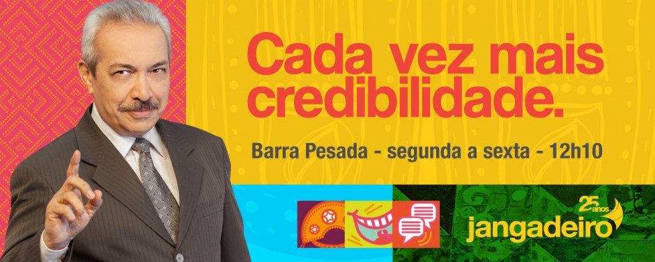 Barra Pesada