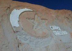 Estrutura foi alvo de vandalismo durante a madrugada (FOTO: Reprodução)