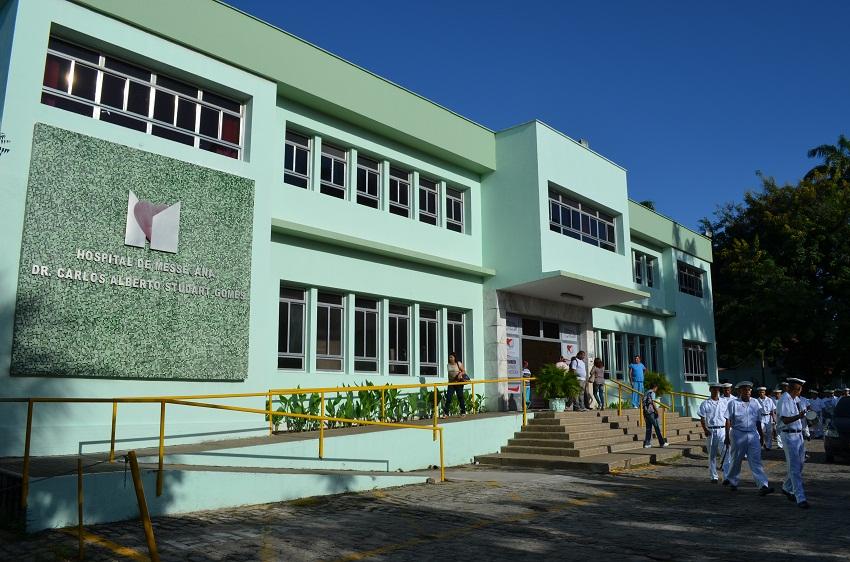 O Hospital de Messejana é referência em transplante de pulmão (FOTO: Divulgação)